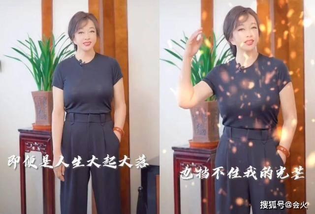 原来66岁的刘晓庆双肩滑落,上围丰满,微微下垂,脸蛋被嘲讽为劣质芭比