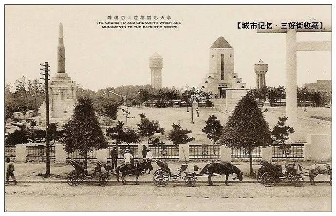 沈阳往事:中山公园的沉池与碑塔