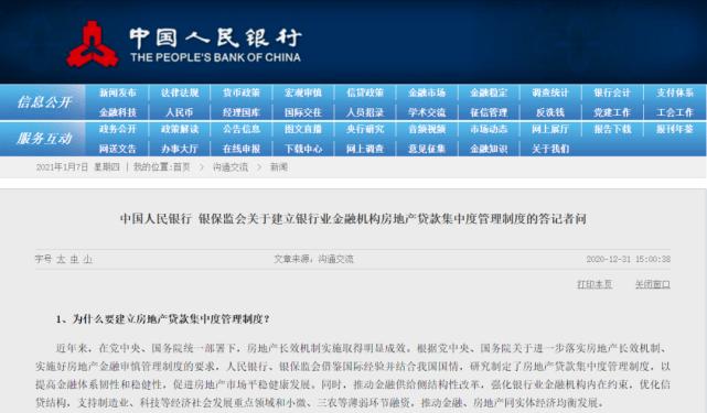http://www.iitime.cn/fangchan/149297.html