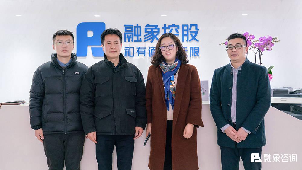 浙江大学新锐研究所赴荣祥探索产业发展新模式