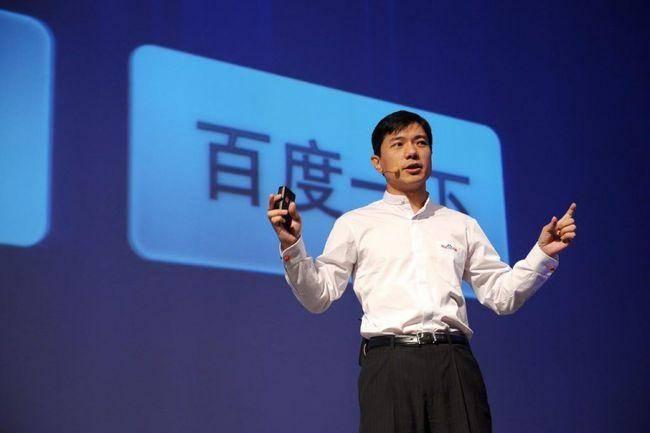 原权重:百度将在香港二次上市,计划融资35亿美元