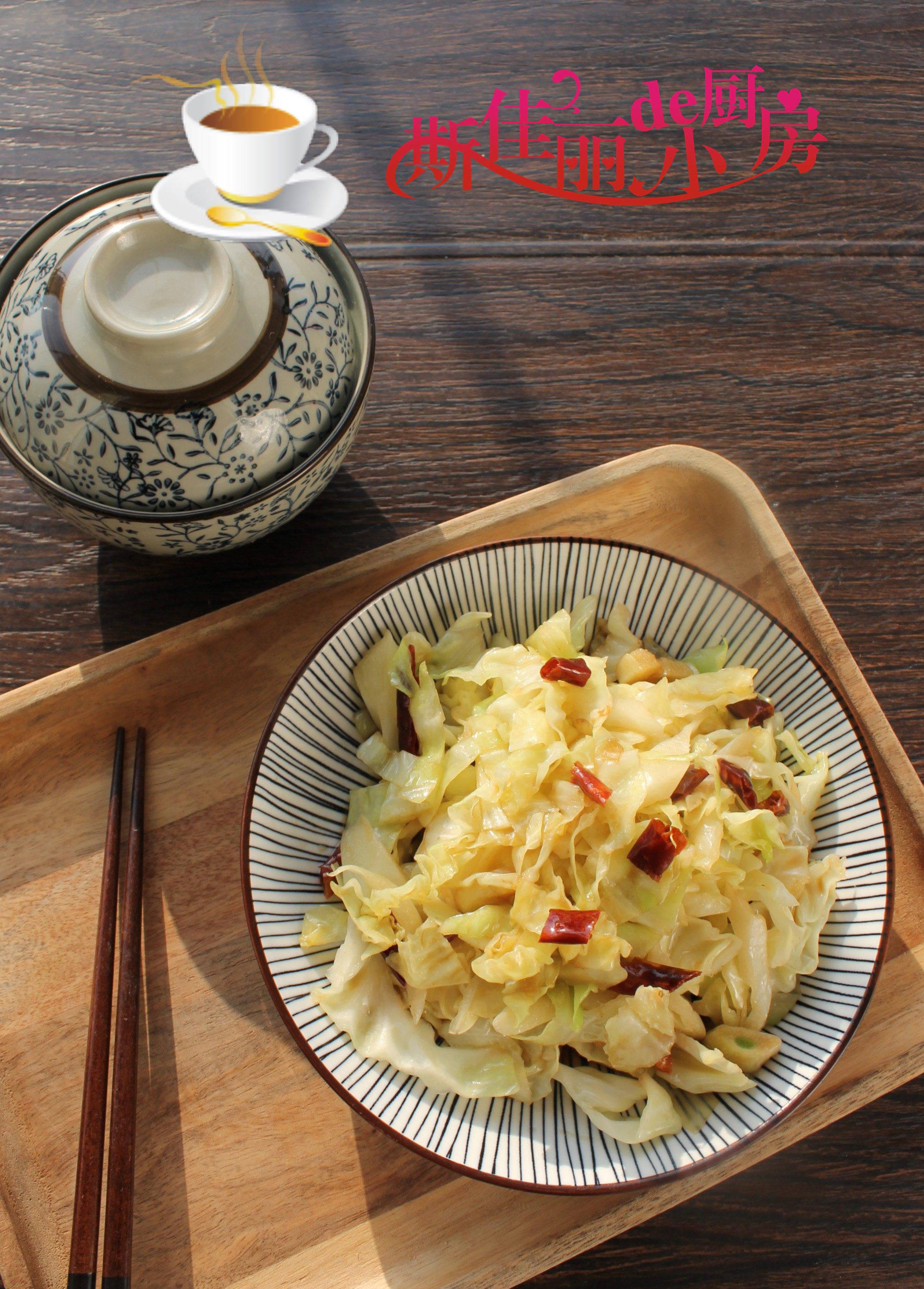 冬天白菜萝卜统统靠边站,要多吃这菜,清肠又减脂,成本才两块钱