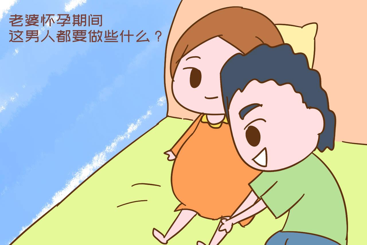 """原谢娜第二次正式宣布做妈妈,家里有了怀孕的老婆。是""""杰森""""表演的时候了"""
