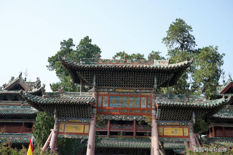 山西必去的寺庙,连康熙乾隆都在这里题过字,春节值得去祈福  第1张