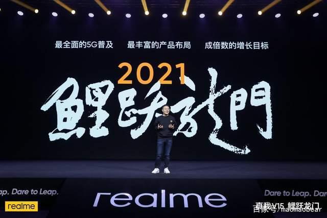 "Realme是我的V15国潮手机,自带""国宝""IP打造新年作品"