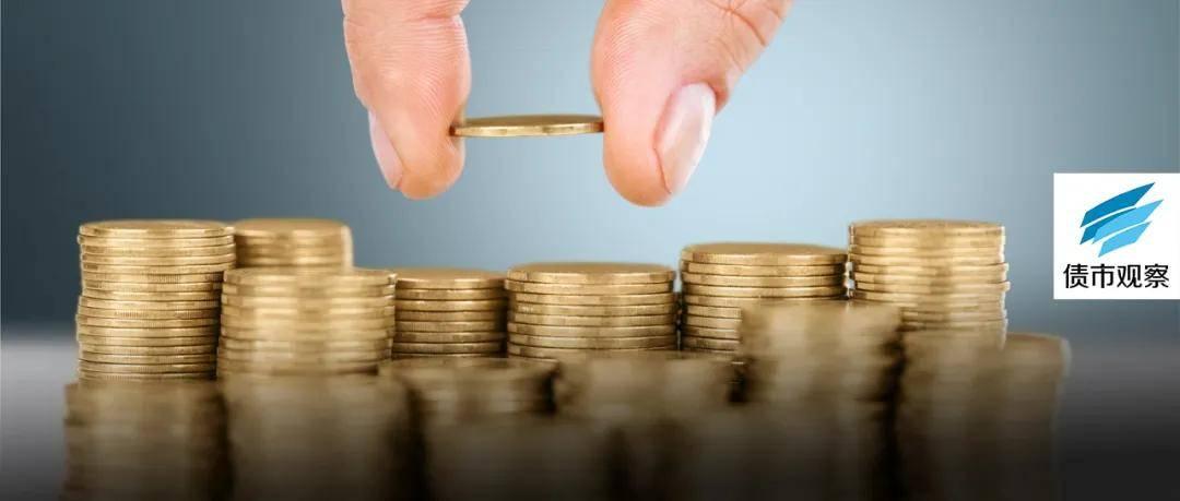 原价已下调!安徽经济建设73亿债券违约,14家金融机构踩雷