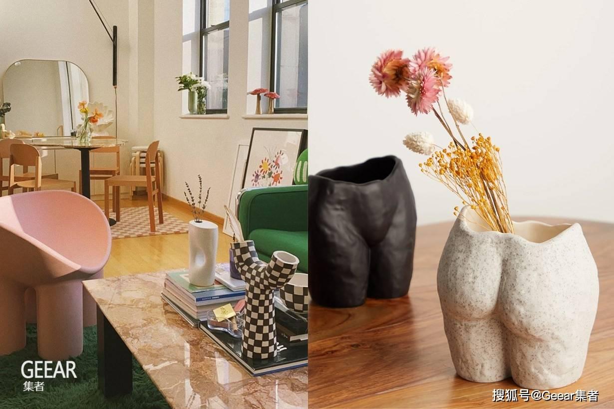 形状独特的个性美!这种设计感花瓶成为时尚红人的热门家居布置