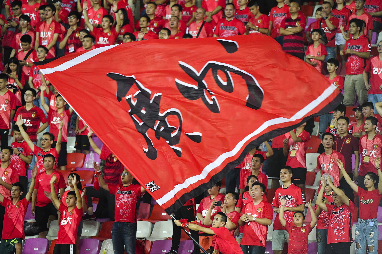 中超广州两队新名称获通过 恒大更名广州队富力变广州城