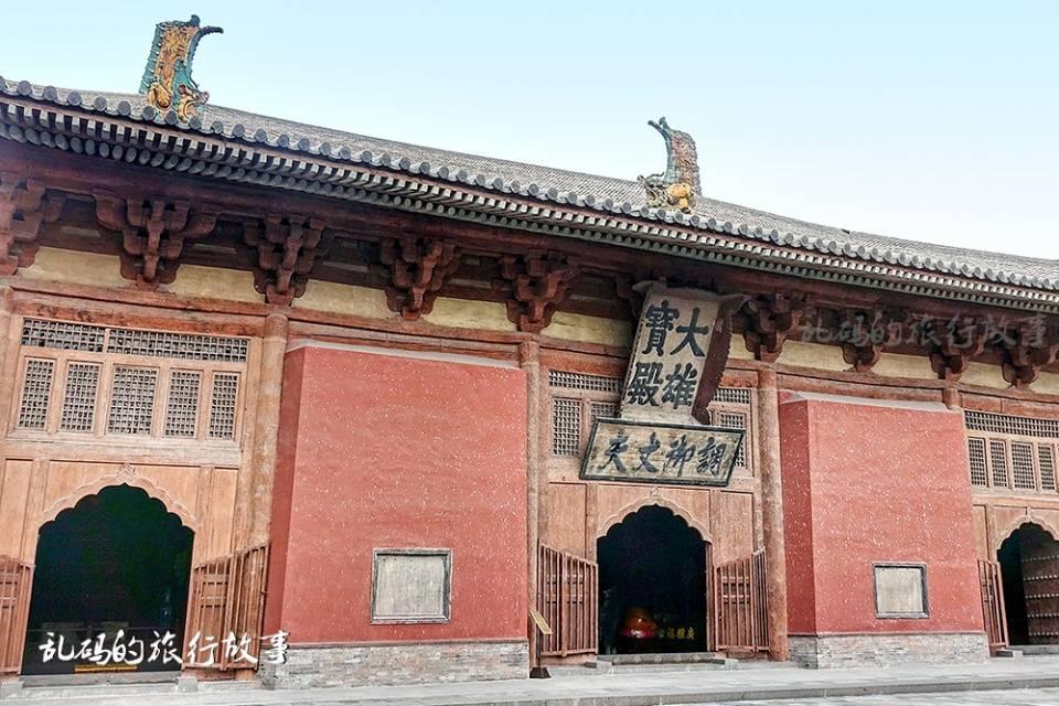 山西这座寺庙 有国内最大纯铜地宫 罕见露齿观音被誉为东方维纳斯  第4张