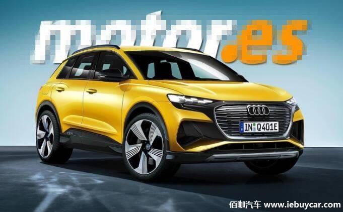 奥迪A1并未计划推出电动车型 或将不再更新