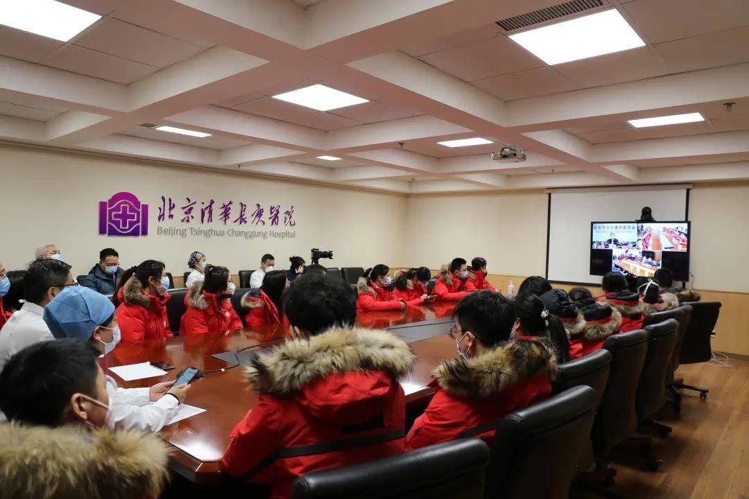 支援河北!北京清华长庚医院核酸检测医疗队出发