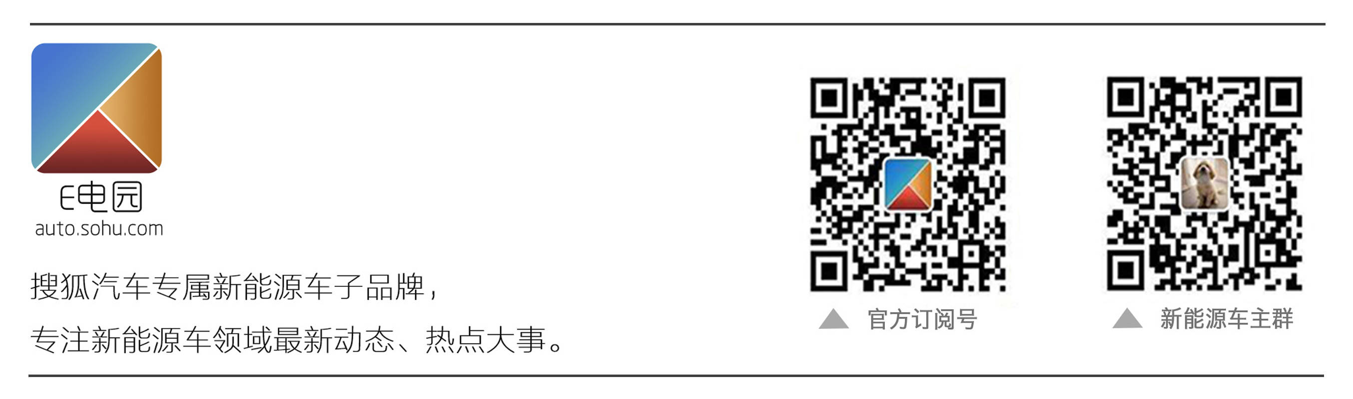 或低于25万元 一汽-大众ID.4 CROZZ1月19日开启预售