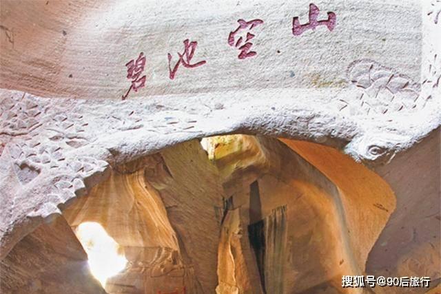 浙江有一座石窟:常年恒温22度,曾是天龙八部取景地,却鲜为人知