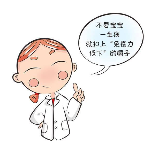 宝宝如何少生病?医生:有10个提高免疫力的办法,第1条尤其建议  第9张