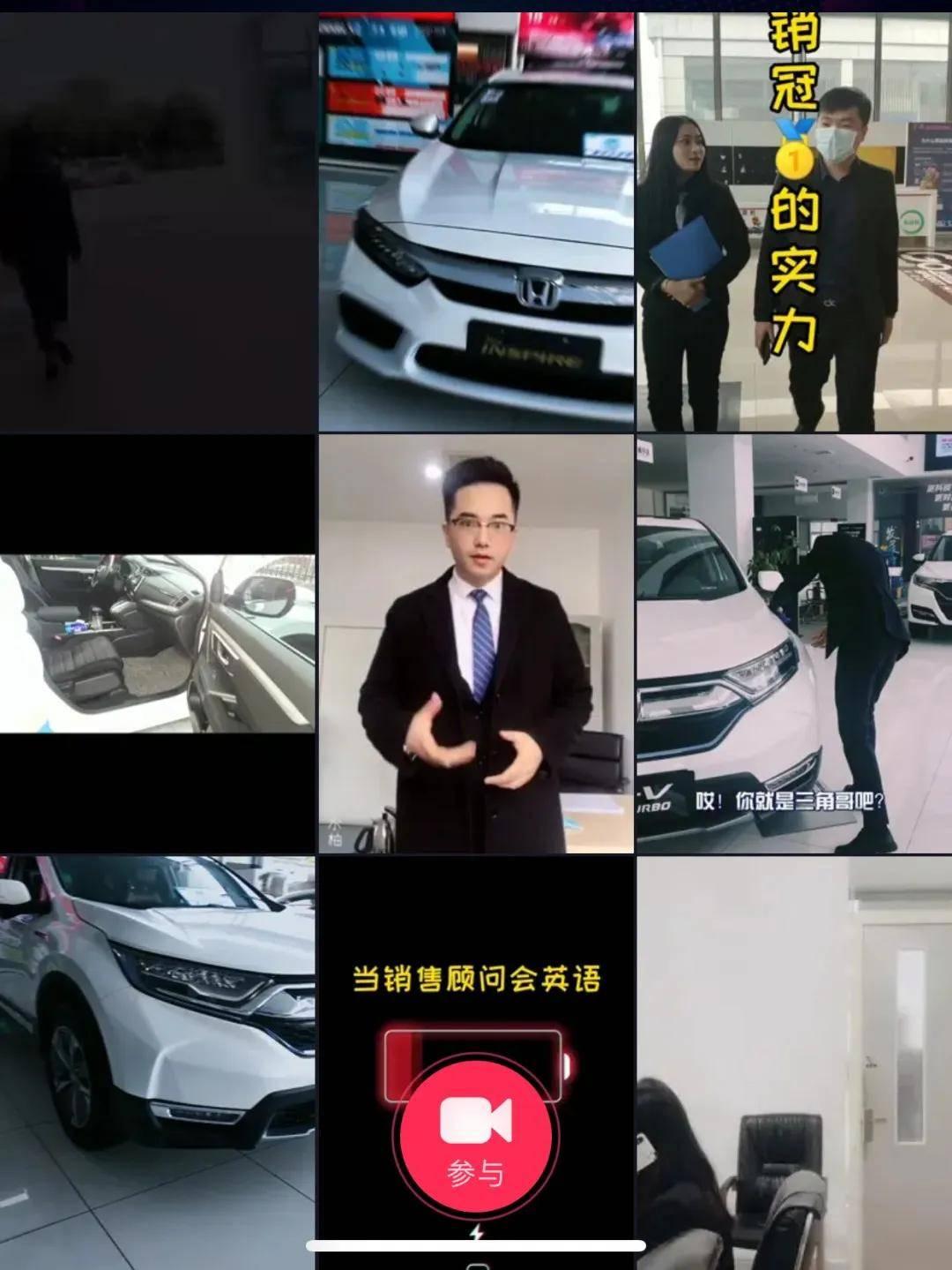 《汪汪队立大功之超能救援》