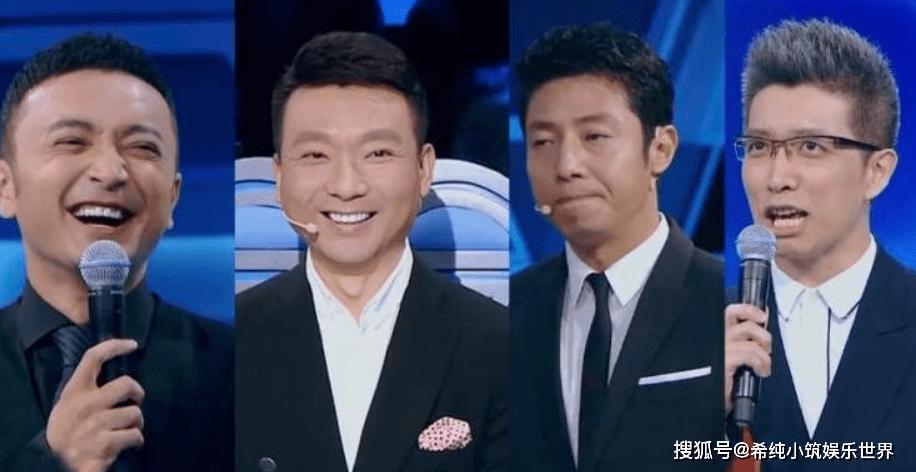 康辉、撒贝宁、朱广权、尼格买提合体出单曲 四个人加一起已160多岁