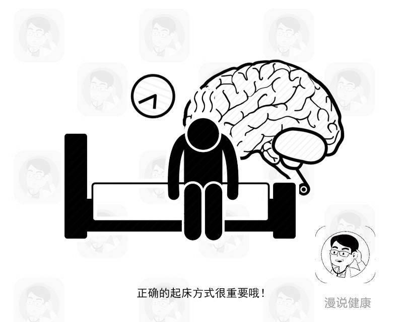 无论男女,牢记晨起三不要,晚上两坚持,到老血压平稳痴呆不扰!