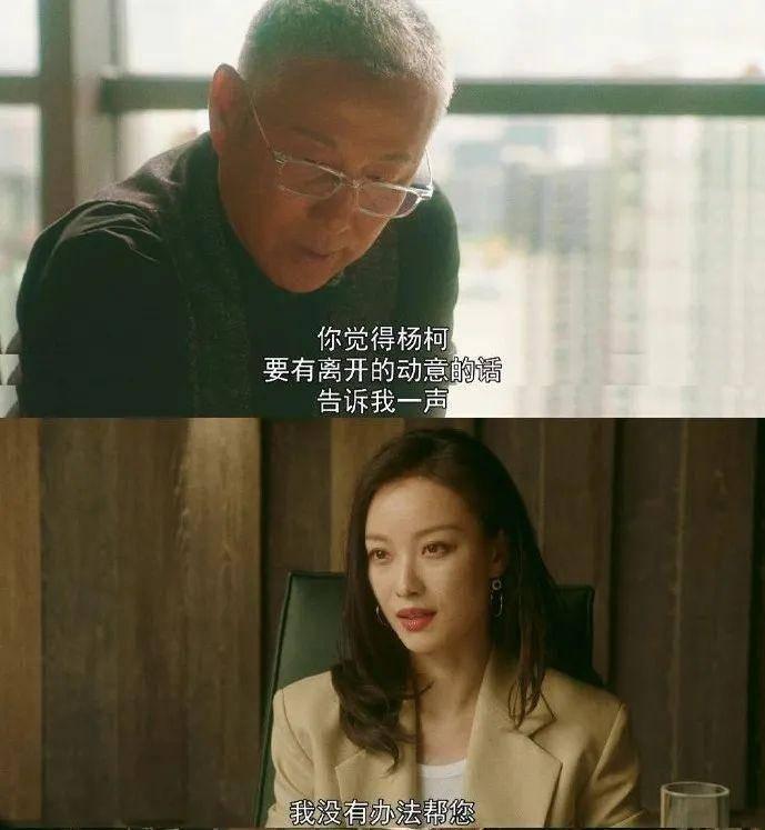 朱锁锁谢宏祖结婚,叶谨言却感觉像嫁女儿,倪妮陈道明演技绝了  第6张