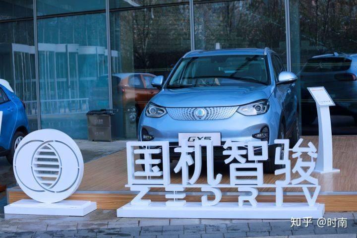 新的国家智能GX5价格信息,一个新的力量,以建立一个汽车-国家智能君。