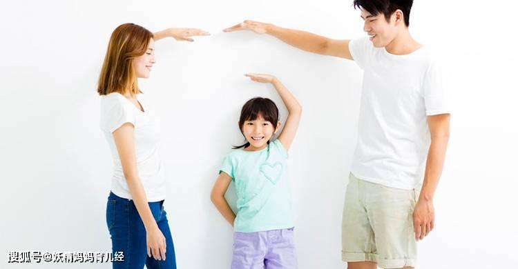 身高遗传不是绝对?生长黄金期常吃6种增高食物,孩子多长5厘米