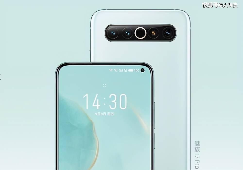 2020年最优秀的3款中高端配置手机,但大部分被遗忘!