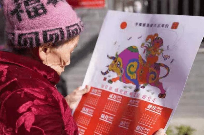 """邵阳《金牛奋蹄新时代》生肖年画发表暨帝豪澄湾焕新""""发布会召开"""