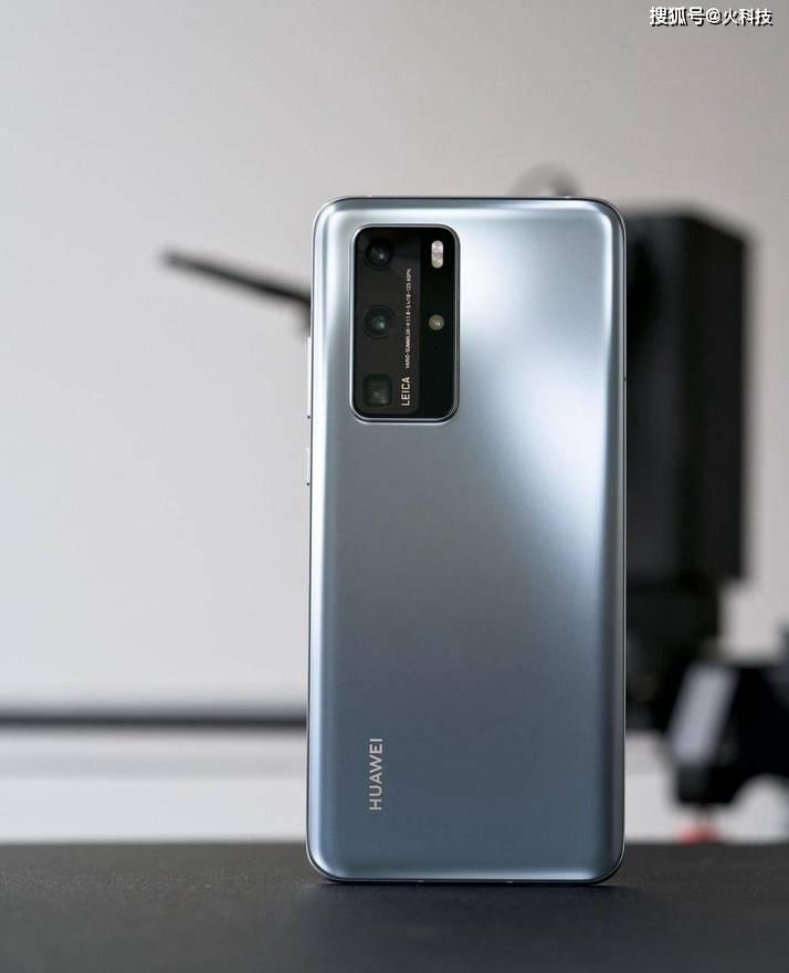原创             华为P50 Pro即将到来:国行版本搭载鸿蒙OS,你会买吗?