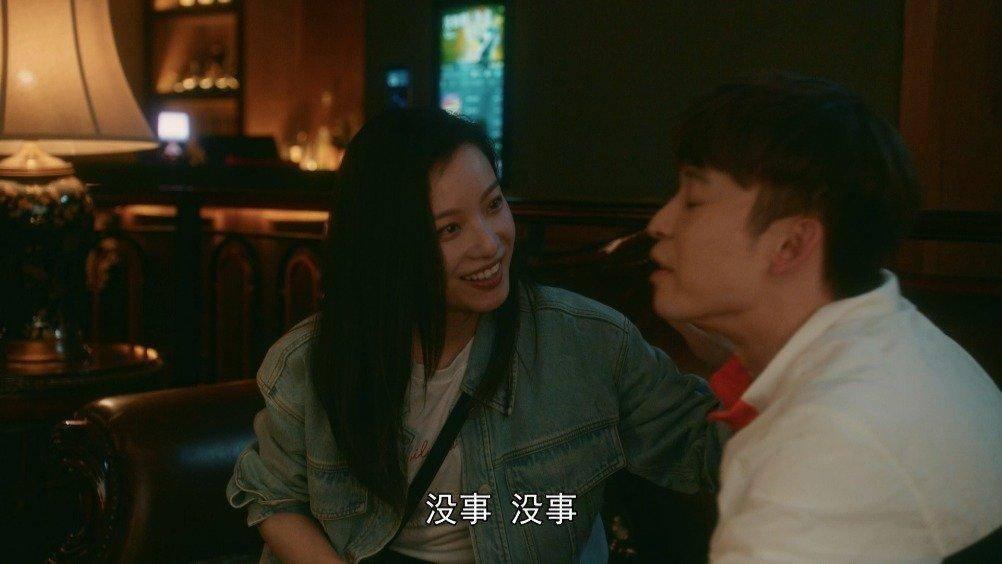 朱锁锁谢宏祖结婚,叶谨言却感觉像嫁女儿,倪妮陈道明演技绝了  第3张