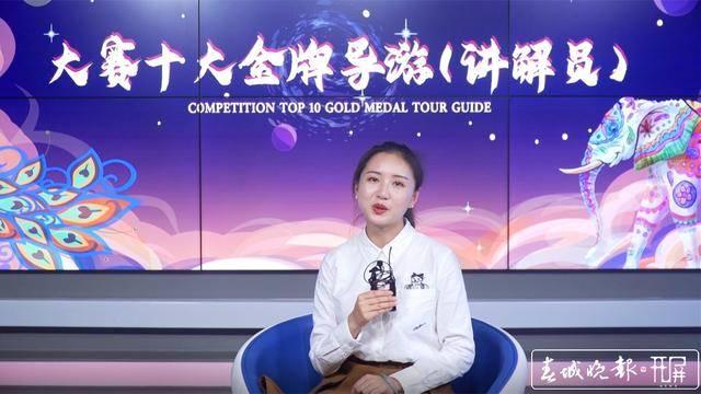 """助力疫后文旅业复苏,首届""""云南文旅星""""直播大赛进入白热化"""