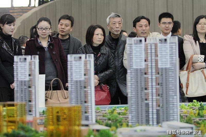 """在2021年,是""""尽快买房""""还是""""再等一等"""",3大现象已经显露"""