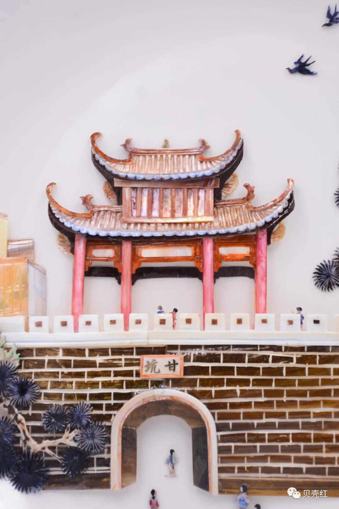 """【""""贝""""后的深圳故事】那些惊艳了时光的贝雕——深圳龙岗区集锦"""