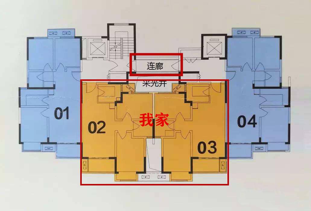 两梯四户连廊房,中间两户都是我的,物业凭啥不让我封中间走廊?