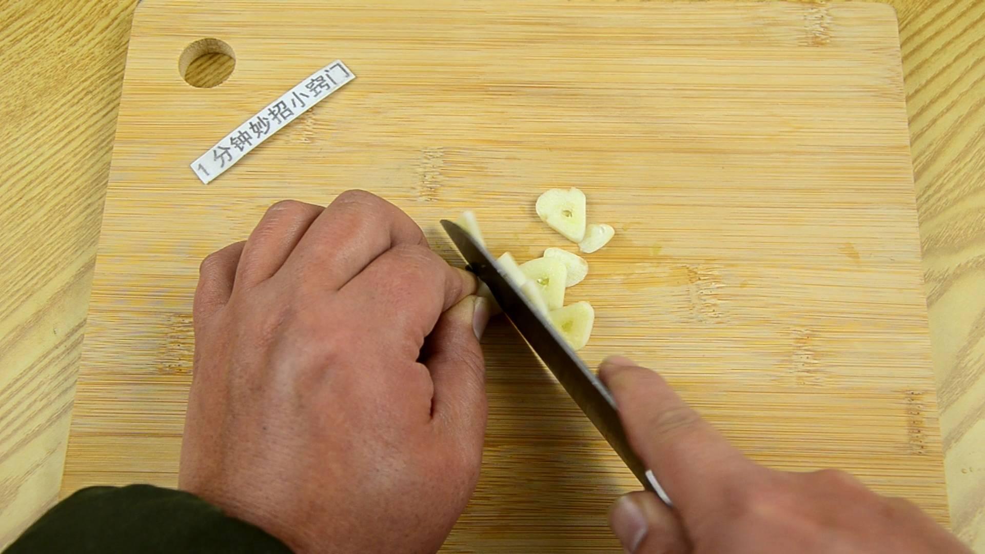 虾皮以后就这样吃了,实在是简单,连平时不会炒菜的人看了也会做