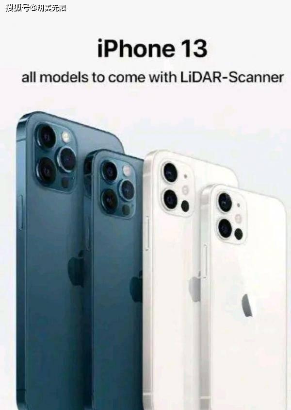原创             iPhone 13这些大变化,令亿万果粉兴奋不已!