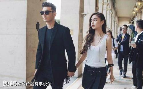 黄晓明情史:暗恋赵薇,钟爱秦岚,独宠李菲儿,为何最终娶杨颖  第18张