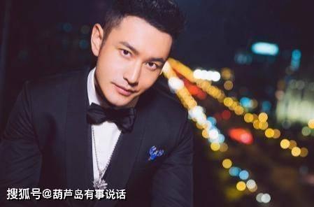黄晓明情史:暗恋赵薇,钟爱秦岚,独宠李菲儿,为何最终娶杨颖  第2张