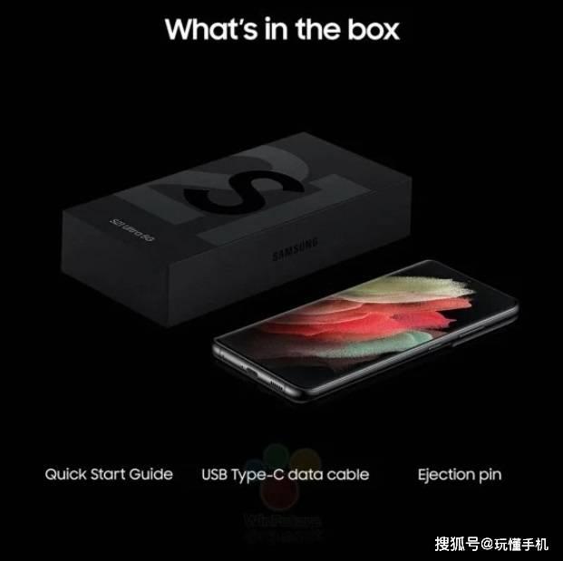 原创             三星Galaxy S21系列包装盒曝光:不配充电器和耳机