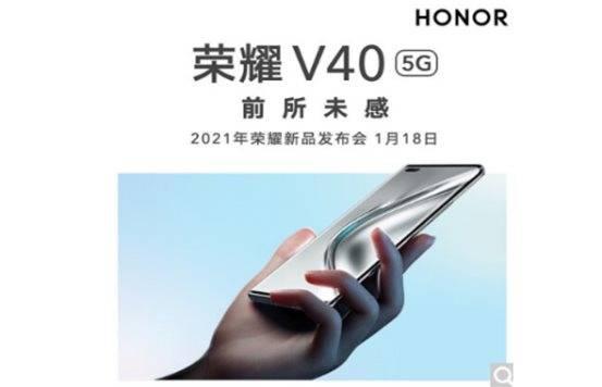 荣耀V40真机图曝光:胶囊型挖孔曲面屏+微凸矩形模组四摄