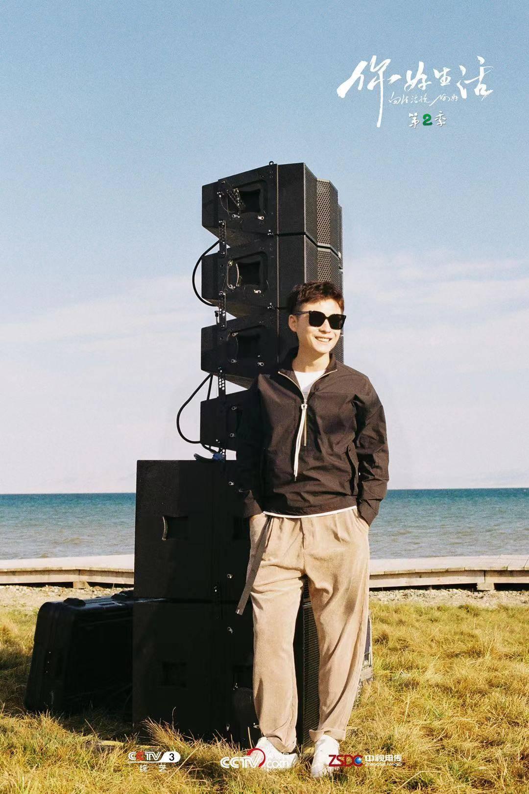《你好生活》第二季歌手柏松仰望星空为生活而歌