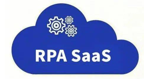 原创             上云以后,SaaS化RPA的未来在哪里?