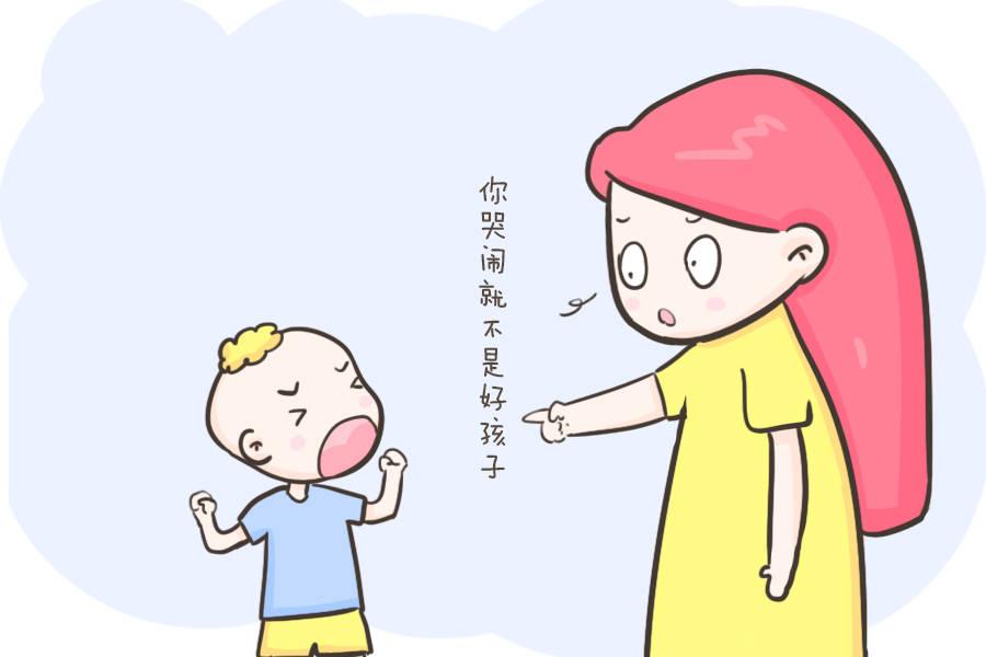 """不哭不闹的孩子就是""""乖巧""""?其实这种孩子更可怕,你却不以为然"""
