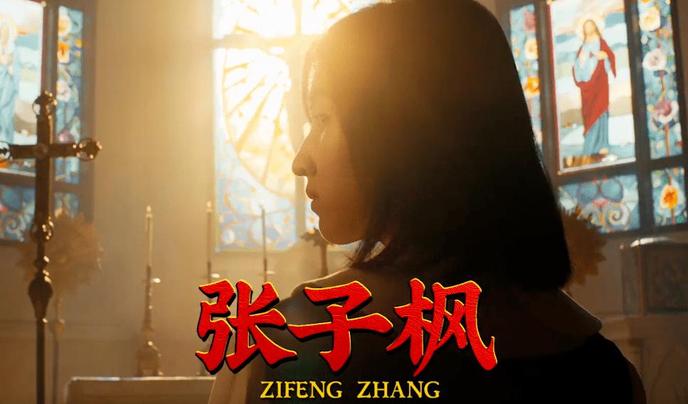 《唐探3》终极预告,刘昊然王宝强互动油腻,投13亿恐再等一年