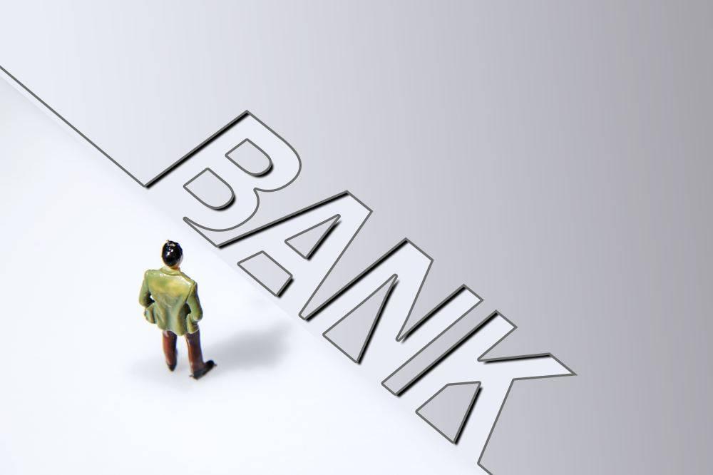 """定了!互联网存款收归银行体系,中小银行""""吸储""""或承压"""