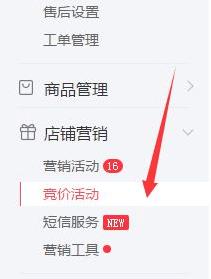福州壹码视界_彩虹小马2彩虹音爆_福州抖音爆店码