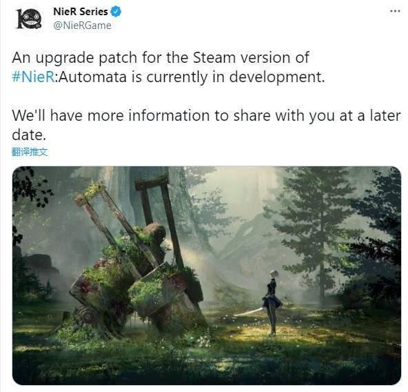 """""""差评门""""顶不住压力了?《尼尔:机器纪元》官宣Steam补丁建造中"""
