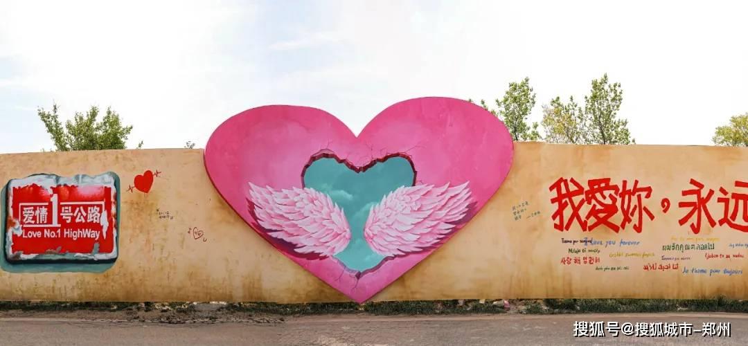 爱在一起,相约甜蜜,爱情圣地青龙峡给你的爱满满仪式感!