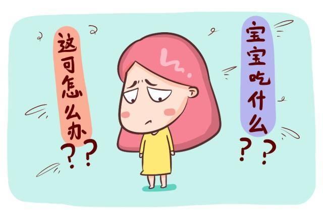 哺乳期三大难题:乳腺炎、涨奶、皲裂,妈妈们真是太不容易了!