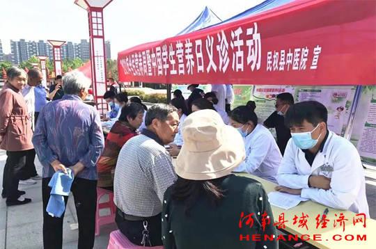 民权县中医院积极开展全民营养周暨中国学生营养日宣传义诊活动