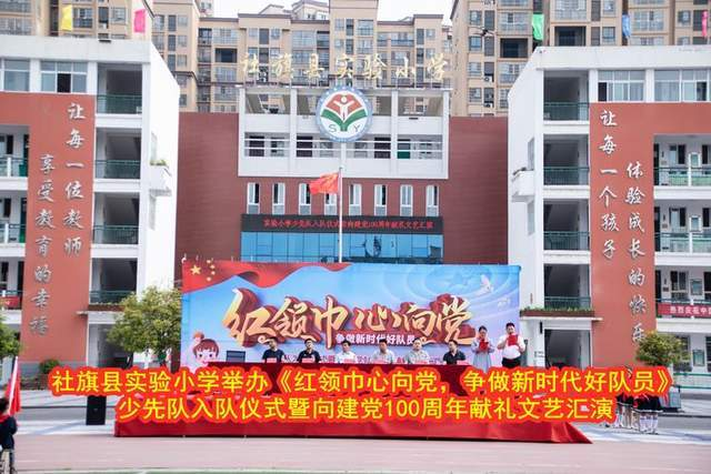 【我为大众办实事】桐柏县埠江镇展开校园食物宁静查抄步履