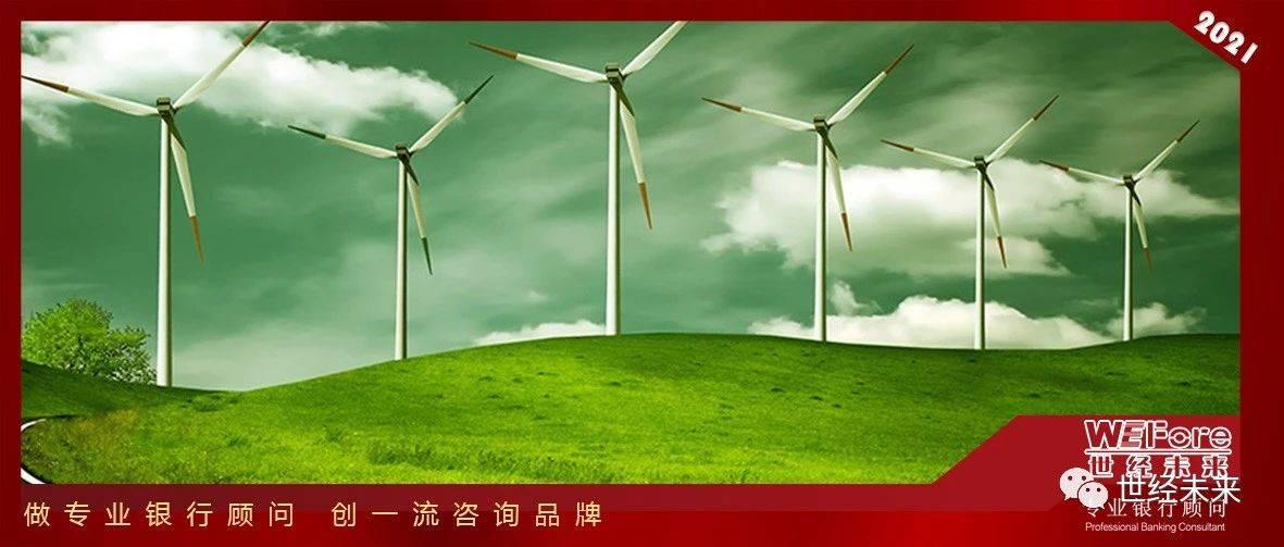 绿色能源 联合国秘书处秘书长·古特雷斯、第76届联合国大会主席阿卜杜拉·沙